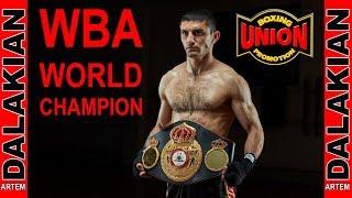 Артём Далакян - Сиричаи Таийен: Бой за звание чемпиона мира WBA. Видео