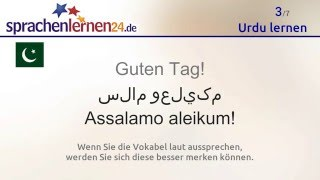 Urdu lernen (kostenloses Sprachkurs-Video)
