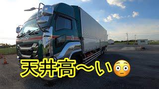 新型 GIGA スーパーハイルーフ【大型トラック運転手】【本舗ファミリー】よるぼらけ〜Diary✨