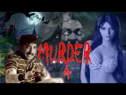 Murder 4 -  (2015) - Dubbed Hindi Movies 2015 Full Movie HD l Sherlyn Chopra, Rajiv Kankala, Rishi.