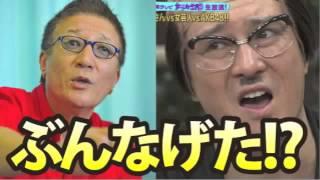 関西ローカルのやしきたかじんさんの番組に出演した際の エピソードを語...