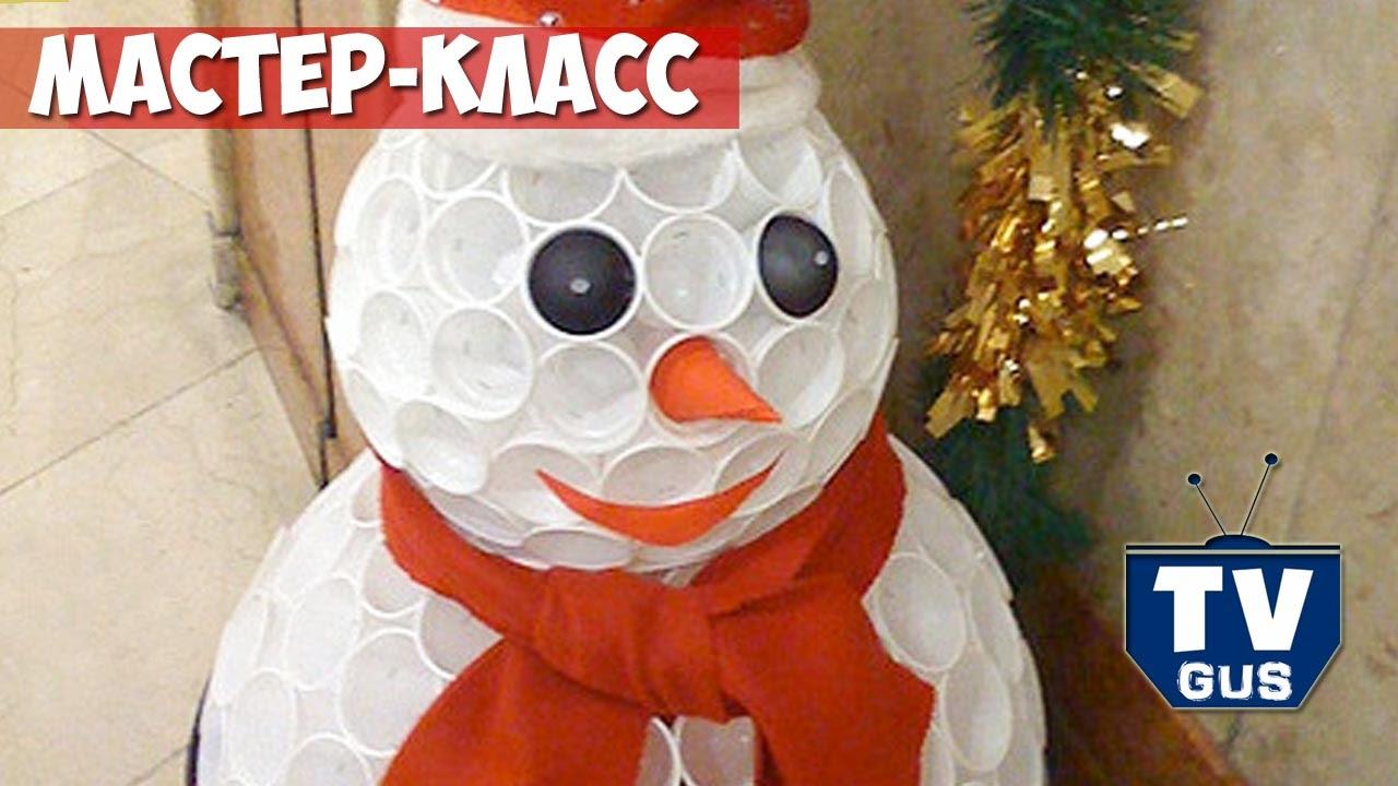 Снеговик из стаканчиков своими руками видео