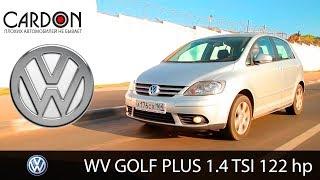 VW Golf Plus 2008 год - большой обзор с новым подходом на канале