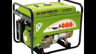 Бензиновый генератор Dalgakiran DJ 5500 BGE(http://energystore.com.ua/home/240-generator-dalgakiran-dj-5500-bg-e.html В данном видео мы расскажем вам о популярной модели бензинового..., 2015-03-27T12:07:44.000Z)