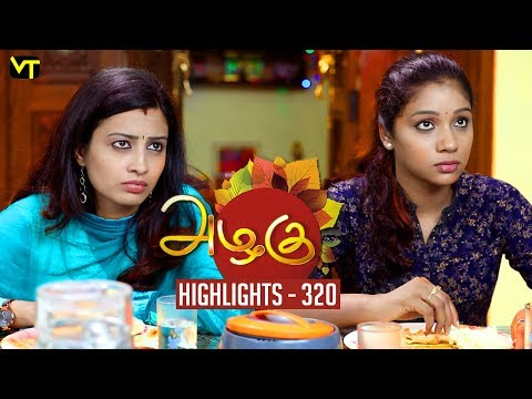 Azhagu Tamil Serial Episode 320 Highlights on Vision Time Tamil. Azhagu is the story of a soft & kind-hearted woman's bonding with her husband & children. Do watch out for this beautiful family entertainer starring Revathy as Azhagu, Sruthi raj as Sudha, Thalaivasal Vijay, Mithra Kurian, Lokesh Baskaran & several others. Stay tuned for more at: http://bit.ly/SubscribeVT  You can also find our shows at: http://bit.ly/YuppTVVisionTime  Cast: Revathy as Azhagu, Sruthi raj as Sudha, Thalaivasal Vijay, Mithra Kurian, Lokesh Baskaran & several others  For more updates,  Subscribe us on:  https://www.youtube.com/user/VisionTimeTamizh Like Us on:  https://www.facebook.com/visiontimeindia