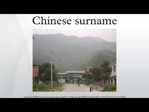 Chinese surname