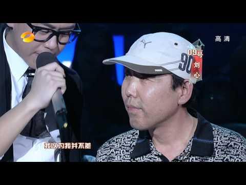 刘心 -《流浪记》HD高清 快乐男声2010总决赛