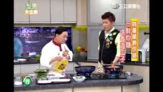 20130118 阿基師 三鮮炒麵 塔香海瓜子