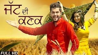 New Punjabi Songs 2015 | JATT DI KANAK | SANGRAM HANJRA | Latest Punjabi Songs 2015