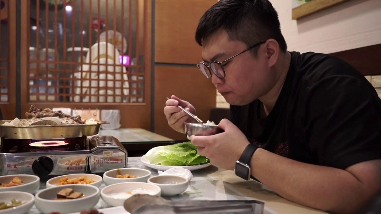 臺中(北屯)非常石鍋-韓國料理 조선료리 道地韓式料理 可穿韓服吃部隊鍋 - YouTube