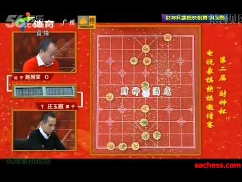 xiangqi(chinese chess) championship