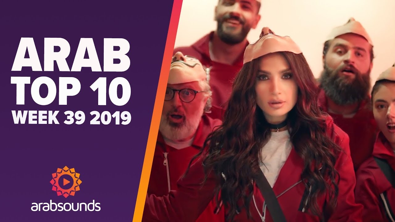 Top 10 Arabic Songs (Week 39, 2019): Shiraz,  Amr Diab, Fadel Chaker, & more