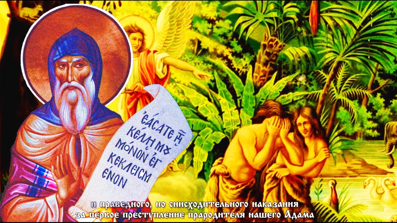 Картинки по запросу картинки симеон новый Богослов