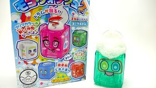 DIY Candy Washing Machine Moko Moko Wash Japanese