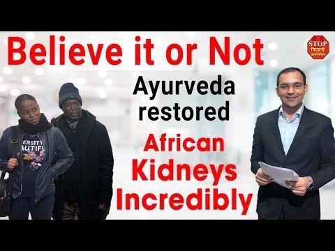 Kidney Treatment In Africa | Ayurveda Restored African Kidneys Incredibly | Dr. Puneet Dhawan
