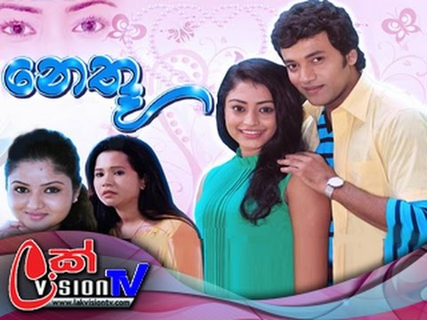 Nethu (163) 2017-08-21 Last Episode