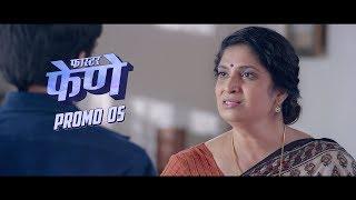 Faster Fene Promo 05 | Amey Wagh | Chinmayee Sumeet | Riteish Deshmukh | Zee Studios