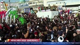 Иран АҚШ-қа зымыран атты