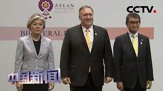 [中国新闻] 韩国咬紧日本 先撤出口管制再续军情协定 | CCTV中文国际