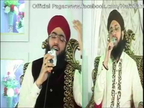 Maa Ki Dua | Haji Abdul Habeeb | Hafiz Ehsan Qadri| Hafiz Tahir Qadri