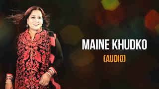 Maine Khudko Reprise | Itu Jojiju | Audio Version |