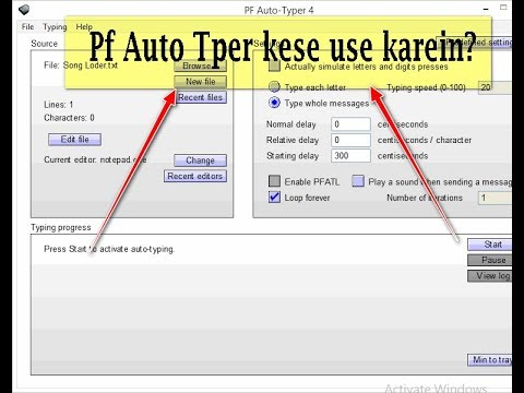 HOW TO USE PF AUTO TYPER LODER