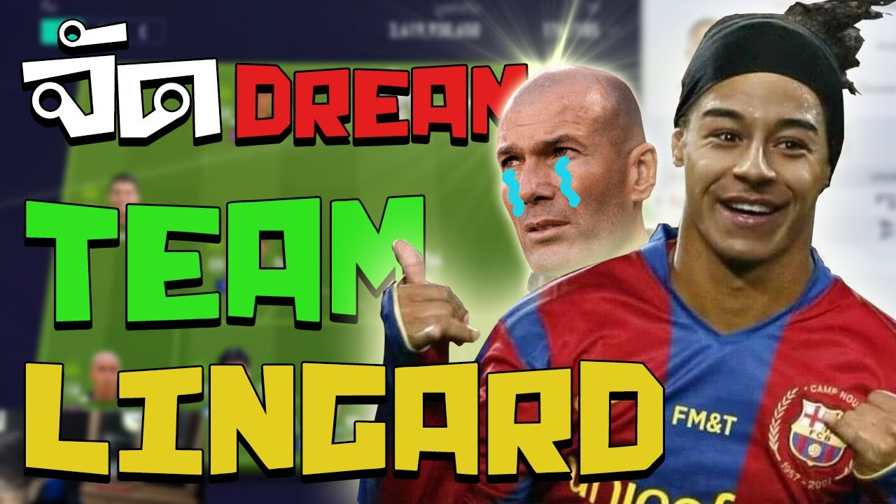 จัด DreamTeam ในฝันมหาบุรุษบุตรแห่งโอลด์แทรฟฟอร์ด J.Lingard!! [Fifa Online 4]