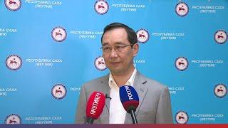 Брифинг Айсена Николаева об эпидемиологической обстановке в регионе на 30 июня