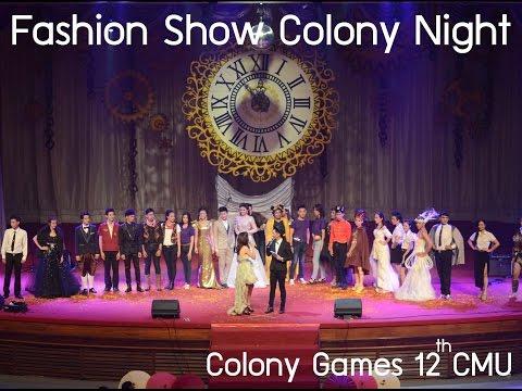 Fashion Show Colony Night | Colony Games 12th CMU