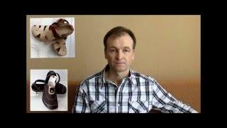 видео 2.4. Ортопедическая обувь