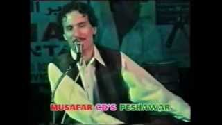 Baryalai Samadi - Pashto Song (Old Afghan Song)