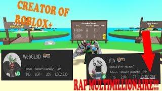 Roblox Egg Farm Sim - Jouer avec DEUX FAMOUS PEOPLE