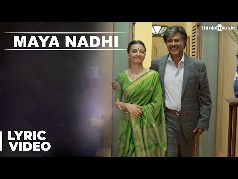 Kabali Songs | Maya Nadhi Song with Lyrics | Rajinikanth | Pa Ranjith | Santhosh Narayanan