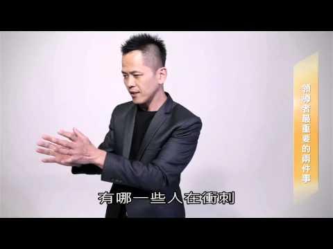 領導者最重要的兩件事  (繁體中文)