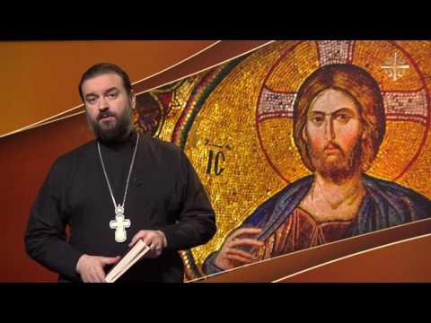 Евангелие дня: Что