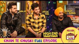 Chah Te Chuski ( Full Ep-5)   Jassi Gill   Ranjit Bawa   Ninja   Pankaj Batra   Pitaara Tv
