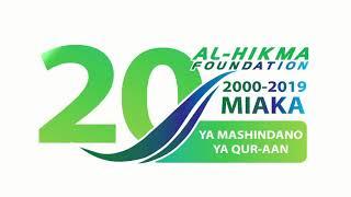Kijue alichokisema Rais Magufuli kuhusu Mashindano ya Shk Kishk ya mwaka 2019.