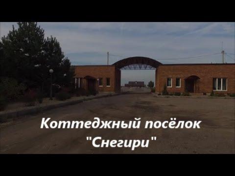 Дача, 600 / 128 м² московская область, истринский район, ленинский с. О. , снт