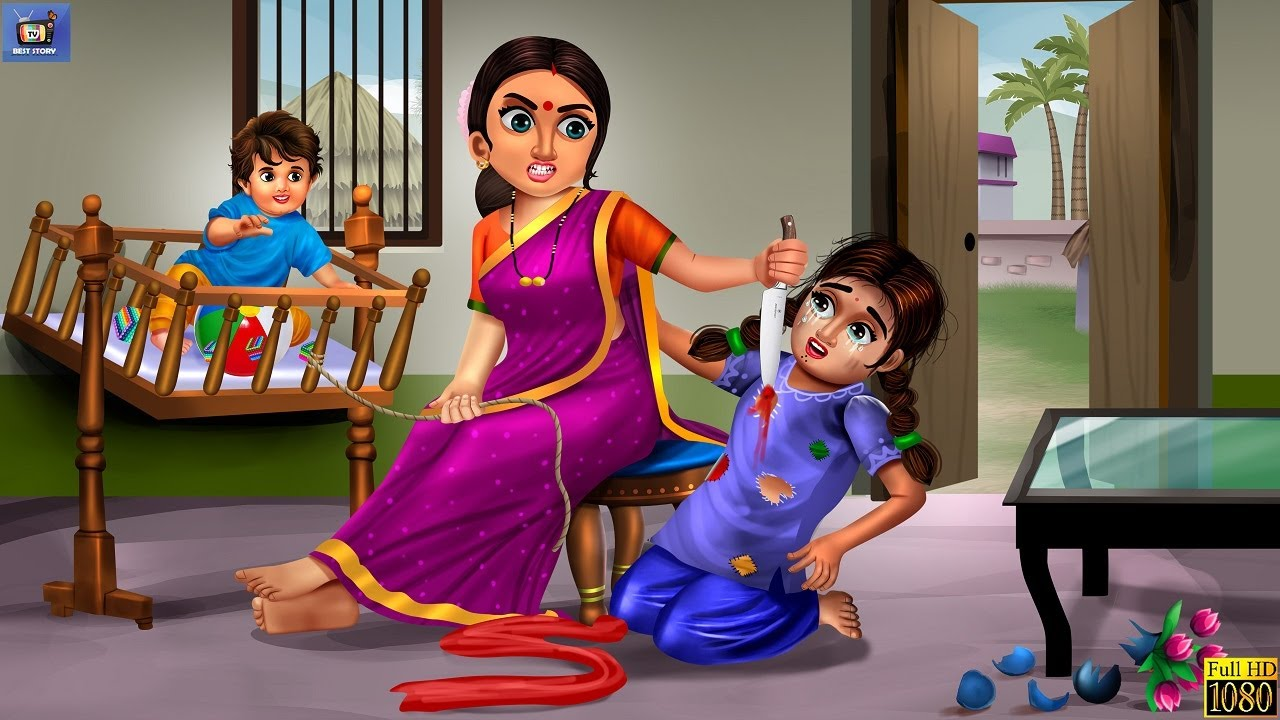बेटा बेटी में फर्क | Beta Beti Me Fark | Hindi Kahani | Stories in Hindi | Moral Stories | Kahaniyan