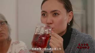 Story from Xinjiang