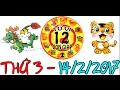 Tử Vi 2017 | Tử Vi 12 Con Giáp 2017: Thứ 3 - 14/2/2017 | Xem Tử Vi Hàng Ngày