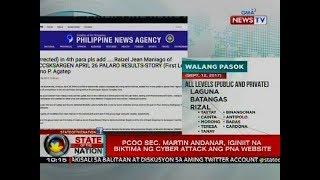SONA: PCOO Sec. Martin Andanar, iginiit na biktima ng cyber attack ang PNA website