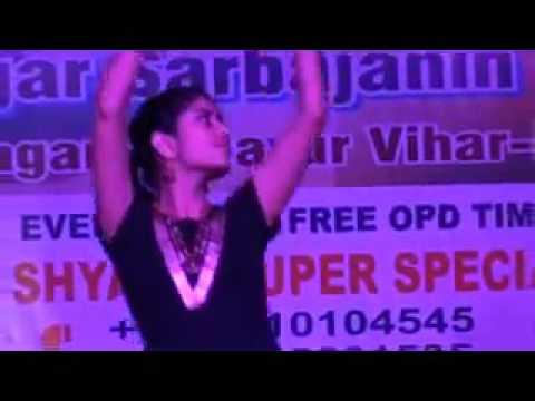 KAUN HAI WOH    BAHUBALI    DANCE PERFORMANCE 2015