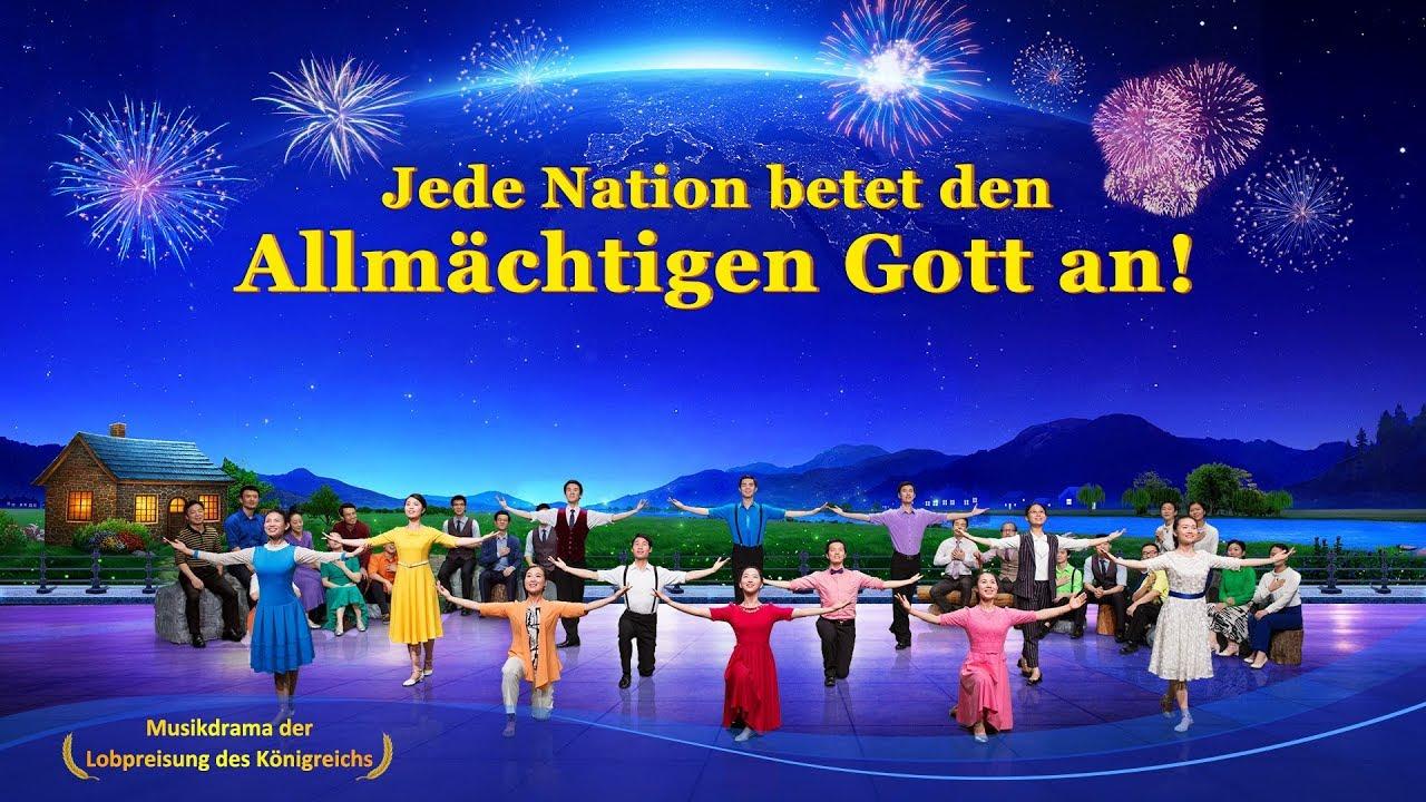 Christlicher Chor Trailer   Jede Nation betet den Allmächtigen Gott an   Gottes Reich kommt!