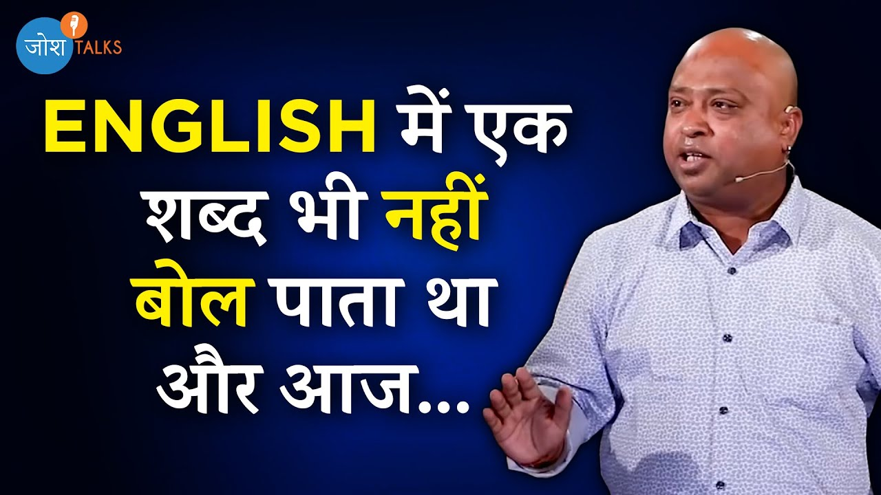 ENGLISH SPEAKING Skills Improve कर के मिली SUCCESS | Satish Anand | Josh Talks Hindi