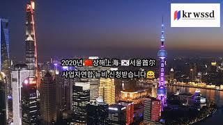 타오바오 1688 이우시장 광저우 온라인 마켓