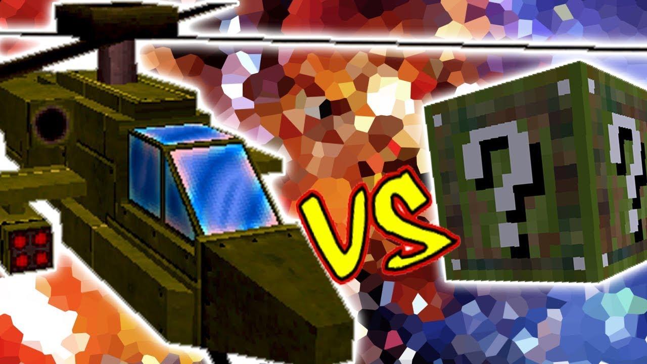 Helicoptero De Guerra Vs Lucky Block Camo Minecraft Lucky Block