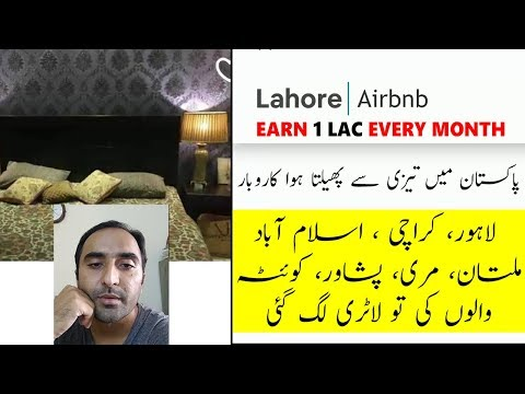 Earn Money with Airbnb in Pakistan | Complete detail | Lahore, Karachi | No investment