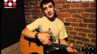 Видеоурок St1m feat Бьянка feat. Dimaestro - Ты моё лето