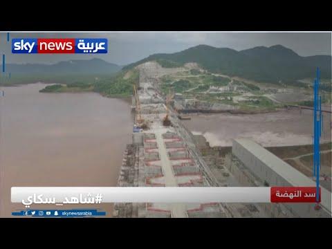 وزارة الري المصرية: الخلافات ما زالت قائمة مع إثيوبيا  - نشر قبل 1 ساعة